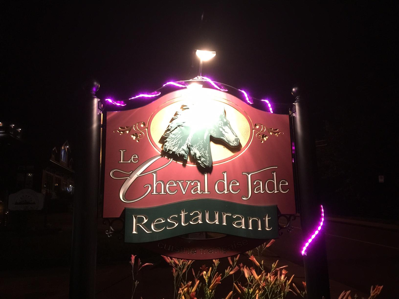 Cheval de Jade Restaurant Mont Tremblant